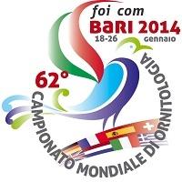 logo-bari-2014[1]bis.jpg